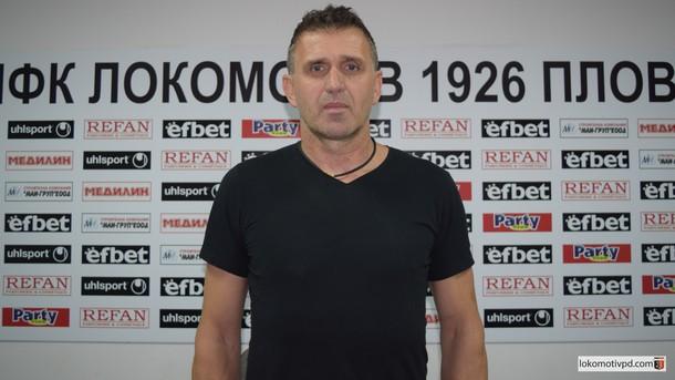 Бруно Акрапович: Целта е да вземем купата