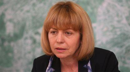 Мэр Софии Йорданка Фандыкова