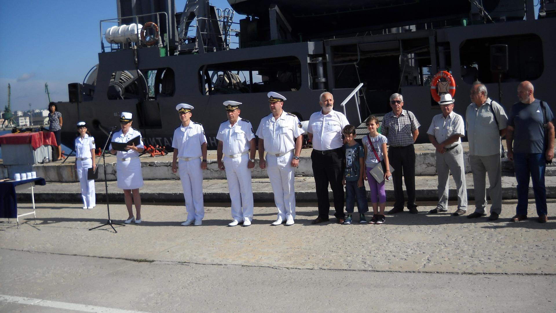 30-годишнината от вдигането на военноморския флаг на учебно-спомагателния кораб