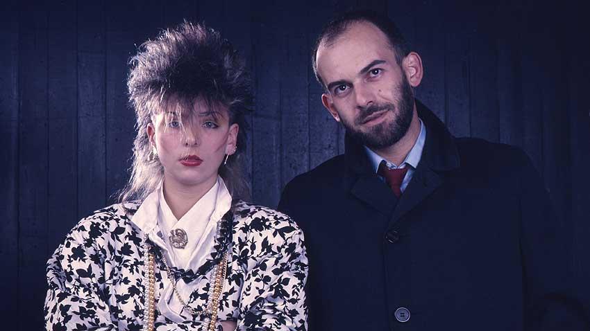 Милена Славова и Кристиян Бояджиев, 1987 г.