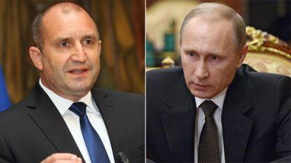 Rumen Radew und Wladimir Putin