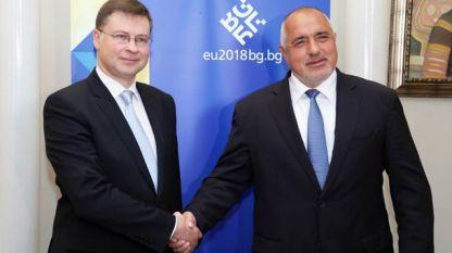 Валдис Домбровскис и Бойко Борисов
