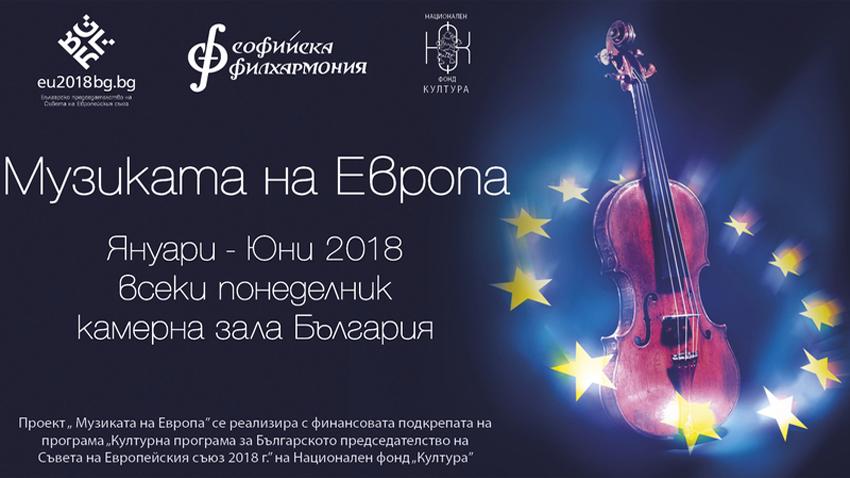 """На 17 септември, Деня на София, в Народния театър """"Иван"""