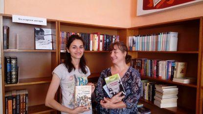 Галя Славова и Христина Янкова