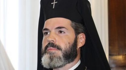 Metropolit Antonij