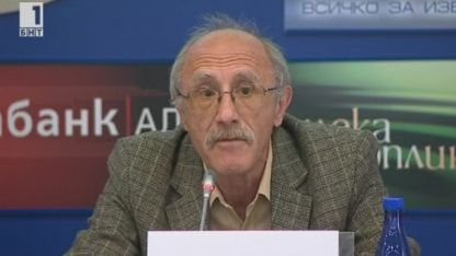 професор Васил Цанов
