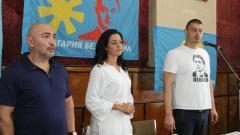 Росен Петров, Калина Крумова и Николай Бареков ( от ляво на дясно) посетиха Берковица и Чипровци вчера