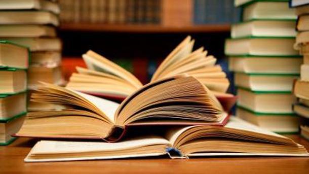 Резултат с изображение за книги и наука