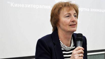проф. Диана Димитрова
