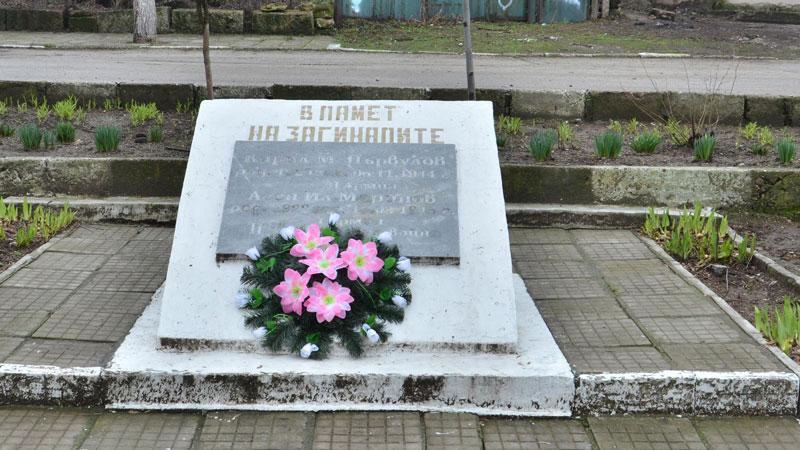 Паметна плоча за двама от загиналите на фронта войници има вече в селото. До нея ще бъде поставена новата.