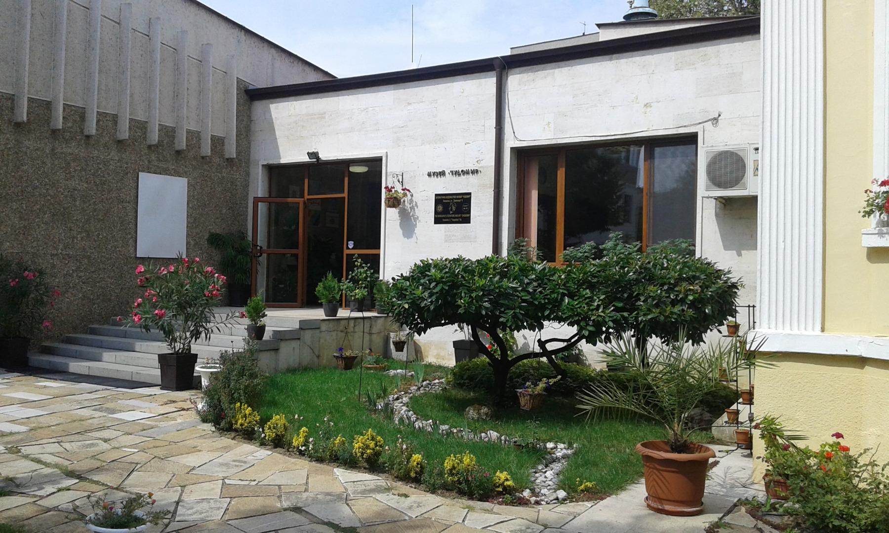 Музеят на Чудомир в Казанлък