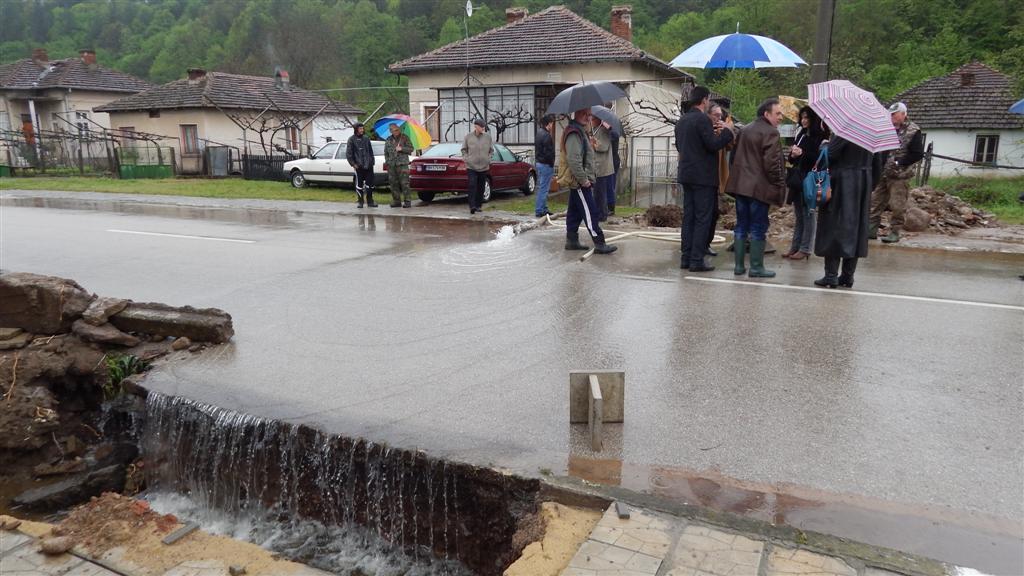 Община Чупрене бедствено положение 25 април 2014 година