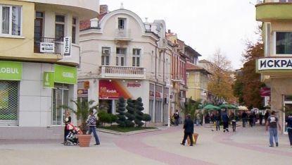 Централната част на Казанлък