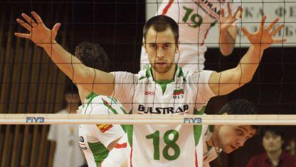 Волейболистите ни със загуба и от Бразилия