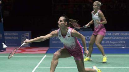 Стефани Стоева и Габриела Стоева се класираха за финалния турнир за годината на осемте най-добри в света