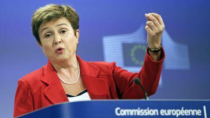 Кристалина Георгиева като еврокомисар на България