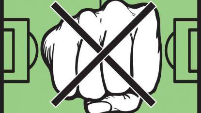 """Синдикална федерация на служителите в МВР (СФСМВР) стартира кампания под надслов """"Не на насилието на стадионите"""""""