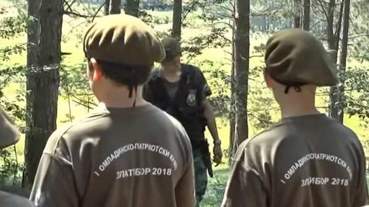 """Сръбските власти в петък наредиха затварянето на спорния """"патриотичен младежки"""