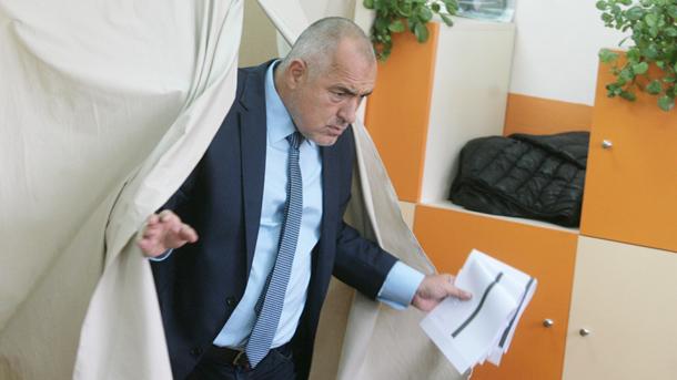 de3b1bf8a37b Б. Борисов  Европа да каже ясно колко бежанци може да приеме и в кои ...