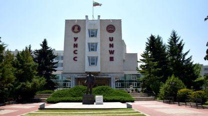 Университета за национално и световно стопанство в София
