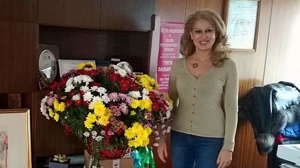 Мариана Арсенова