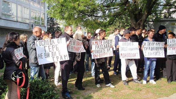 Търговците в Бургас протестираха и през 2014 г.
