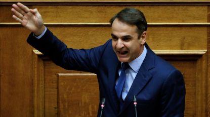 """Лидерът на """"Нова демокрация"""" Кириакос Мицотакис в гръцкия парламент"""