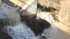 Отводнителен канал