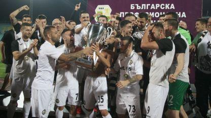 Славия с Купата на България през 2018 година.