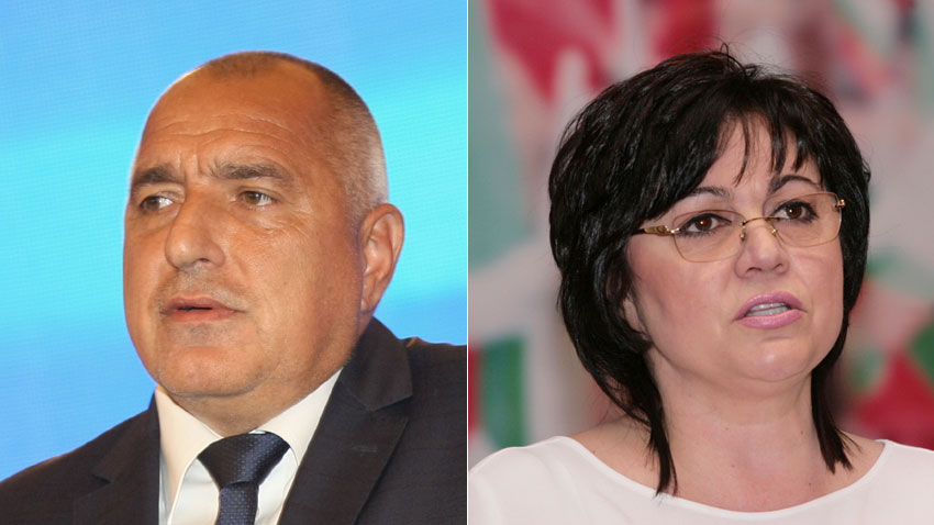 Бојко Борисов и Корнелија Нинова