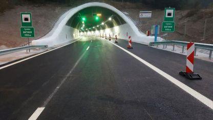тунела Витиня