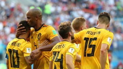 Отборът на Белгия победи пак Англия