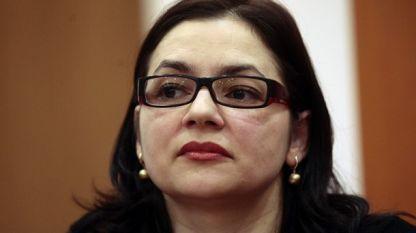 Биляна Гяурова