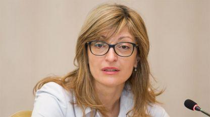 Ministrja Zaharieva