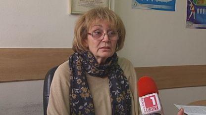 професор Стефка Петрова