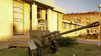 Националният военноисторически музей