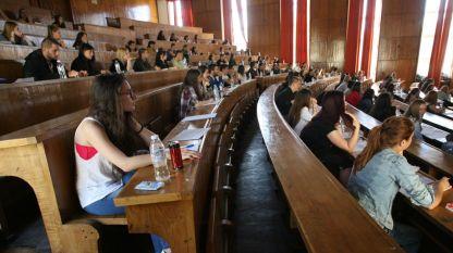 Празнуването на 8 декември е отменено след 1944 г. и е заменено с датата 17 ноември, когато е Международният ден на студентската солидарност.
