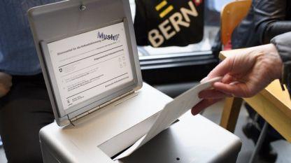 Швейцарците гласуваха