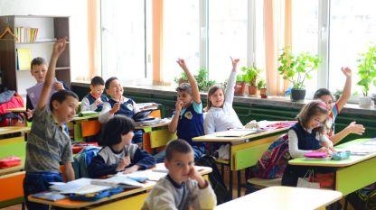Училища за пример 2021