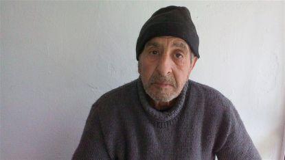 Дядо Боян