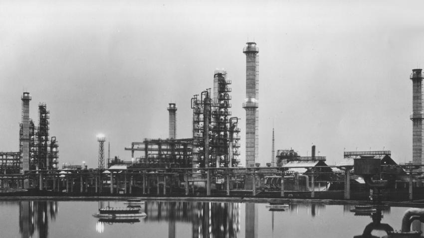 """Резултат с изображение за """"нефтохимическият комбинат край Плевен."""""""