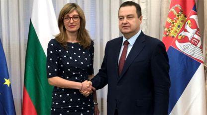 Bulgaria's FM Ekaterina Zaharieva and Serbia's FM Ivica Dacic