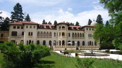 Palacio de Vrana