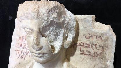 Две увредени скулптури от Националния музей на Палмира бяха възстановени в Италия