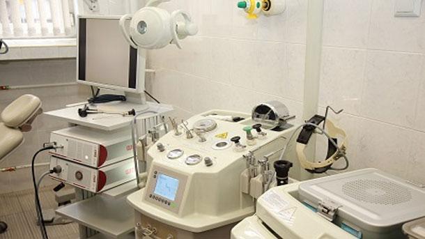 Център за лечение на болката откриха за първи път в