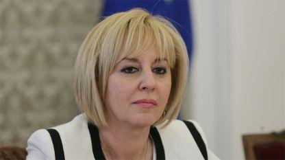 Маја Манолова