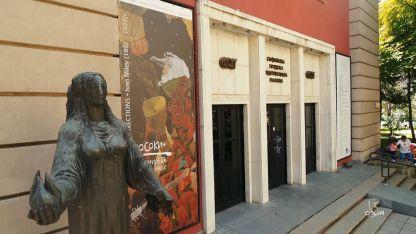 Софийска градска художествена галерия (СГХГ)
