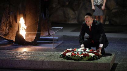 """Румен Радев участва в церемонията по запалване на вечния огън в памет на жертвите на Холокоста в мемориала """"Яд Вашем"""""""