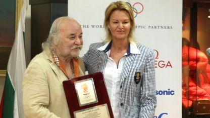 Боян Радев получи плакет от БОК за 50-годишнината от първата му олимпийска титла
