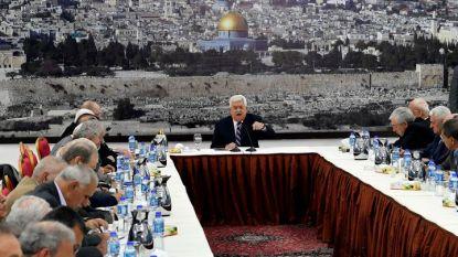 Палестинският президент Махмуд Абас отправи нападките на среща с палестински лидери в Рамала.